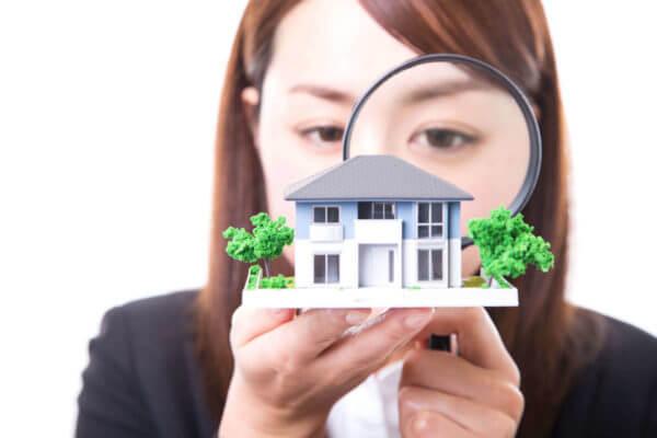 家の価格を査定するイメージ