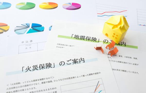 火災保険・地震保険イメージ