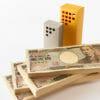 マンション売却で管理費・修繕積立金は返還できる? 手取りを最大化する方法とは