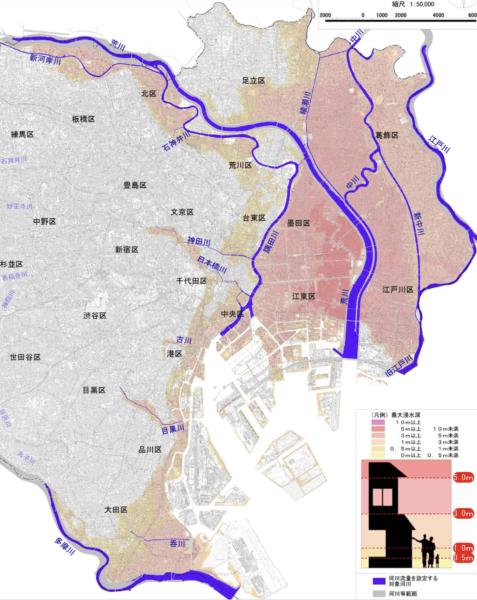 東京都高潮浸水想定区域図