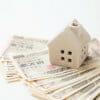 家を高く売るために! プロが全集中でまとめた、家を高く売る拾ノ型とは