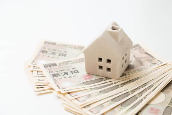 家を高く売るイメージ