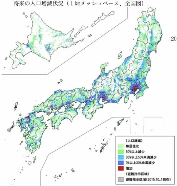 エリア別日本の人口増減