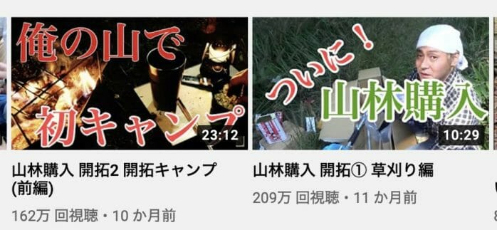 youtuberの人気