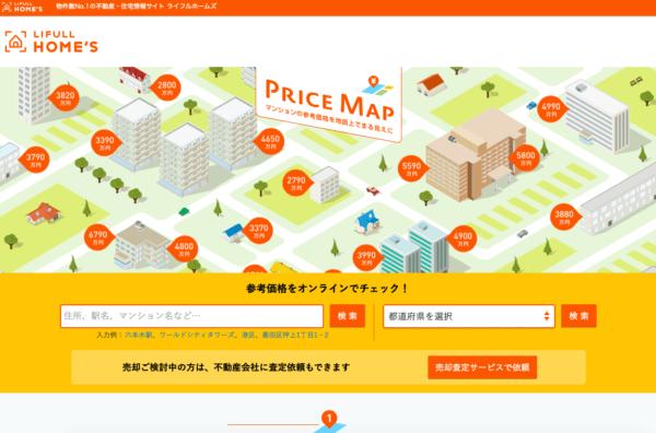HOME'Sプライスマップ