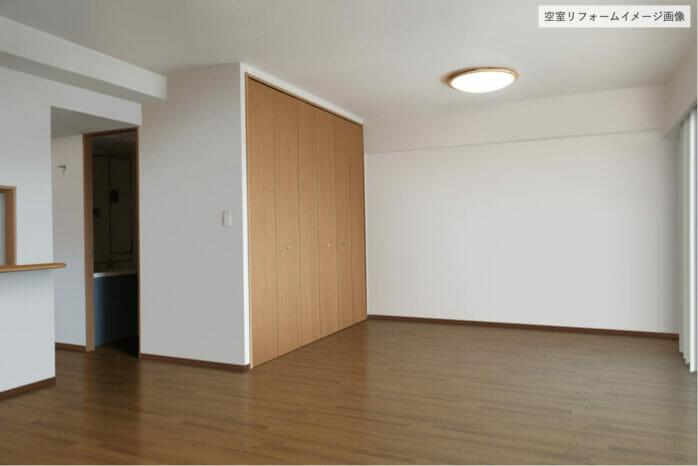 空室リフォームイメージ